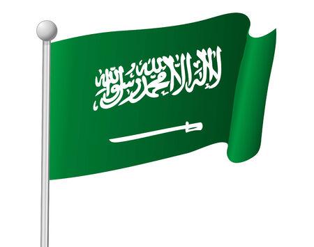 muhammed: Saudi Arabia flag waving  Illustration