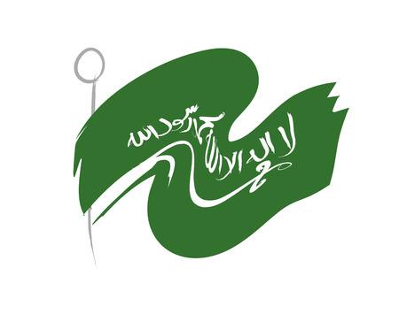 muhammed: Saudi Arabia flag waving sketch