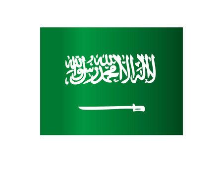 muhammed: Saudi Arabia flag