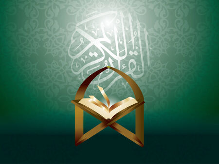 Quraan Kareem Holy Book Islamic arch and calligraphy