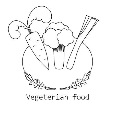 vegeterian: Vegeterian food monoline with carrot, broccoli, leek
