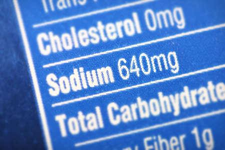 栄養ラベル ナトリウム塩に焦点を当てる。