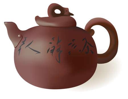 kitchen studio: Teapot for green tea. Vector illustration
