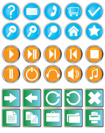 A set of buttons with symbols. Vector illustration Stock Vector - 4667658