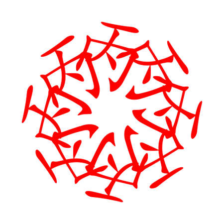 chinese astrology: Feng Shui, Bazi, Bin, , Chinese Astrology, chinese ornament, red Illustration