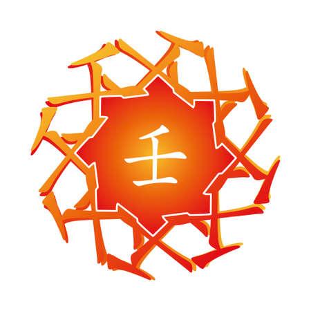 hieroglyphs: Symbol from chinese hieroglyphs. Translation of 10 zodiac stems, feng shui signs hieroglyph: Tree. Illustration