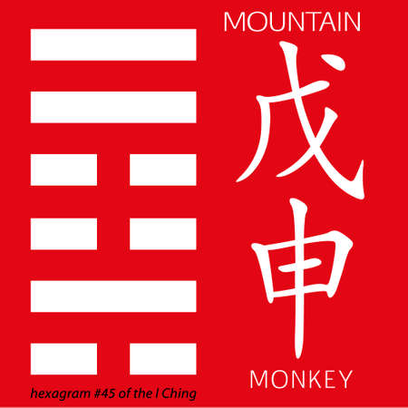 Symbol of i ching hexagram from chinese hieroglyphs. Translation of 12 zodiac feng shui signs hieroglyphs- mountain and mnkey. Illustration
