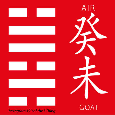 ching: Symbol of i ching hexagram from chinese hieroglyphs. Translation of 12 zodiac feng shui signs hieroglyphs- air  and goat.