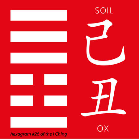 hieroglyphs: Symbol of i ching hexagram from chinese hieroglyphs. Translation of 12 zodiac feng shui signs hieroglyphs- soil and ox. Illustration