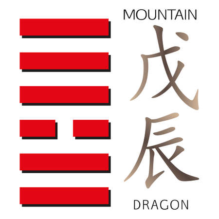 gua: Symbol of i ching hexagram from chinese hieroglyphs. Translation of 12 zodiac feng shui signs hieroglyphs- montain and dragon.