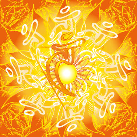 swadhisthana: Chakra Vishuddha icon, ayurvedic symbol, flower pattern. 21 june. World yoga Day. International yoga day.