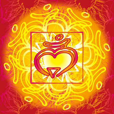 swadhisthana: Chakra Muladhara icon, ayurvedic symbol, flower pattern. 21 june. World yoga Day. International yoga day.