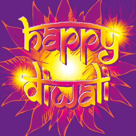 Happy Diwali festive background. Shubh Deepawali.