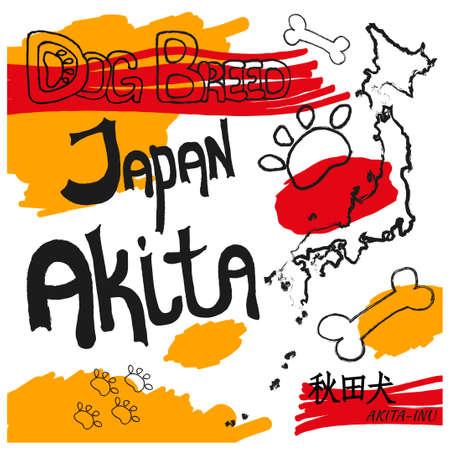 akita: Dog breed Akita from Japan set. Translation of hieroglyphs: Akita-inu, dog breed name.