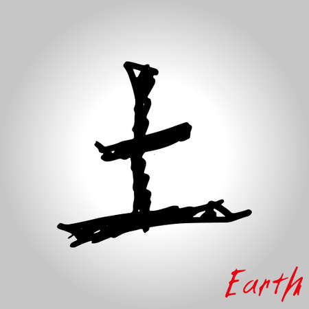 Five Feng Shui Elements Set - Chinese Wu Xing symbols. Translation of chinese hieroglyphs- wood, fire, earth, metal, water.  イラスト・ベクター素材