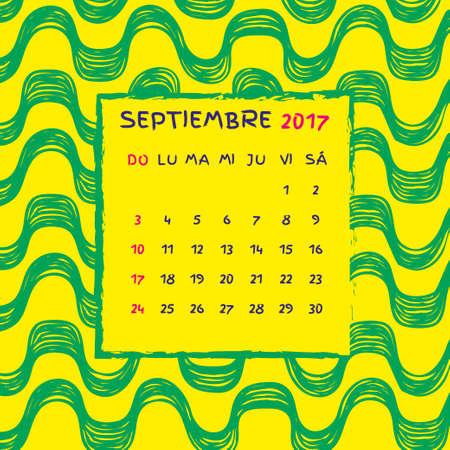 Spanish Calendar 2017. Brazilian Ipanema pattern. Vector pattern. Illustration
