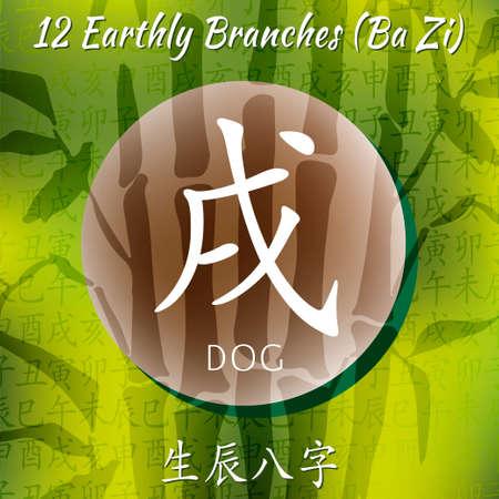 sea goat: Set of chinese feng shui hieroglyphs. Translation of 12 zodiac animals, feng shui signs hieroglyph- Rat, Ox, Tiger, Rabbit, Dragon, Snake, Horse, Goat, Monkey, Rooster, Dog, Pig. Bamboo backgraund.