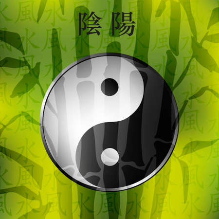 chi: Bagua with bamboo background. Tai chi hieroglyphs. Yin yang sighn.