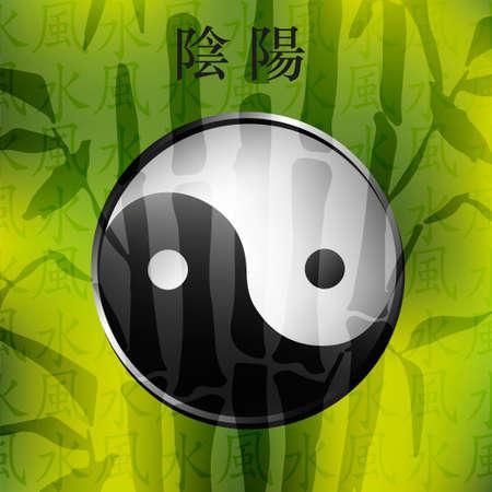 Bagua with bamboo background. Tai chi hieroglyphs. Yin yang sighn.