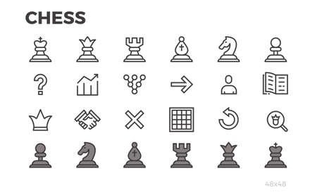 Chess icons for mobile application. Chessmen, strategy. Editable line. Çizim