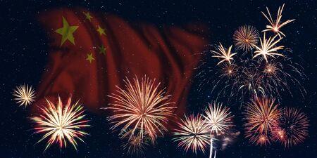 Wakacyjne niebo z fajerwerkami i flagą Republiki Chińskiej, dzień niepodległości kraju