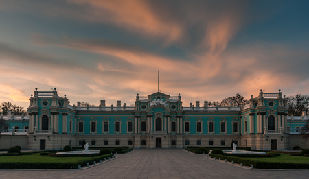 Ancient Mariyinsky palace in capital of Ukraine Kyiv, was built in 1752