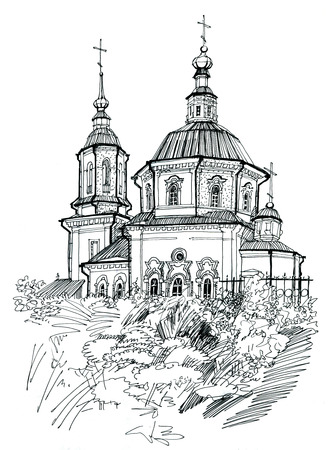 Illustration with the church. Freehand sketch drawing. Reklamní fotografie