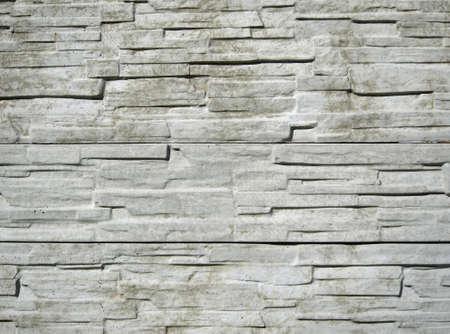Horizontally structured white brick wall texture