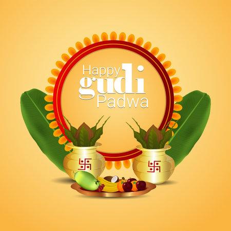 Happy gudi padwa greeting card with golden kalash and banana leaf