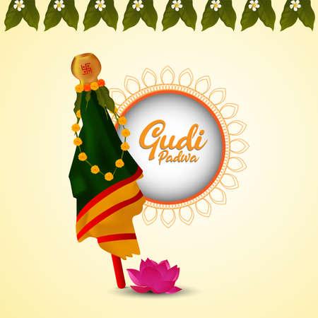 ]Happy gudi padwa holiday festival celebration greeting card