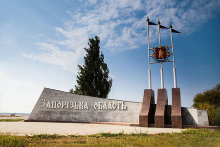 Zaporizhia Oblast - Zaporizhia Region, Ukraine Highway border road sign