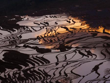 yuan yang:  yun yang terrace scenic