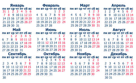 2013 Calendar table russian language Stock Photo