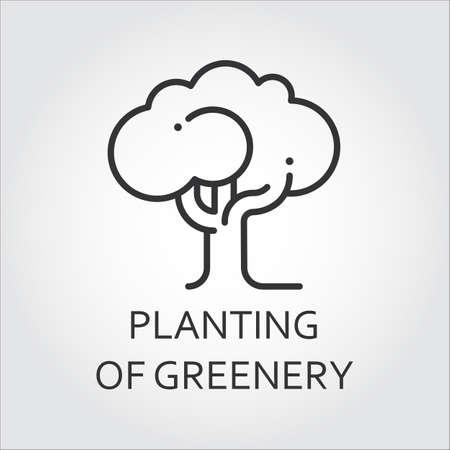 plantando arbol: Icono simple negro silueta de un solo árbol. La plantación de vegetación concepto.