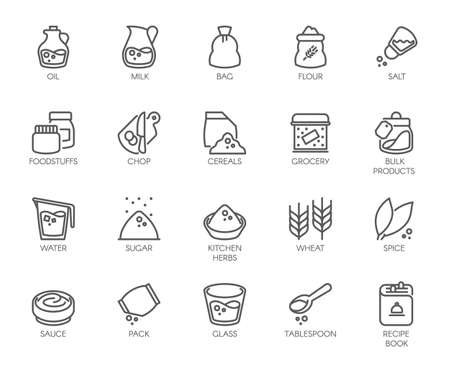 20 line icons on cookery theme.