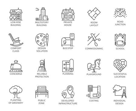 complex system: Vector set of 20 linear icons of city infrastructure. Pictogram in linear style for advertising and real estate projects, designation of public areas.