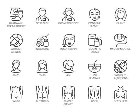 Cosmetology line icons. Big set of 20 outline pictograms isolated on white background. Beauty therapy, bodycare, healthcare, wellness treatment linear symbols. Graphic signs. Vector illustration Illustration