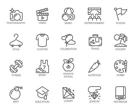 20 line icons on sports, healthy eating, lifestyle, hobbies, travelling and web education theme. Labels or buttons for thematic sites and mobile apps interfaces, game ui elements. Vector isolated