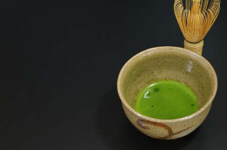 curio: green tea Stock Photo