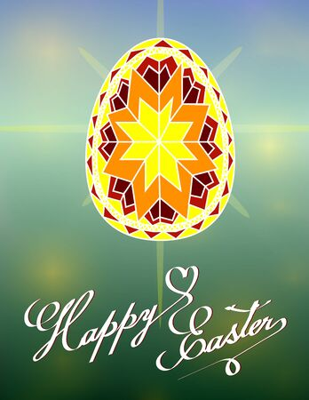 Ukrainian Easter greeting Card. Christ is risen. Spring bokeh background with traditional eggs pysanka. Vector illustration. Lettering, calligraphy. Handwriting inscription. Russian Cyrillic words. Illustration
