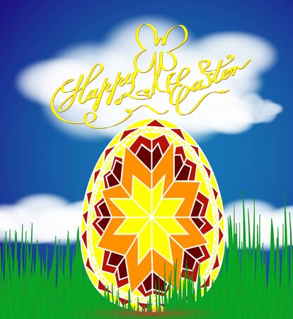 Happy Easter Card with painted egg. Hand written lettering on calligraphy style. Spring cloudy sky background. Concept for greetings card. Pysanka - decorated in traditional Ukrainian folk designs.
