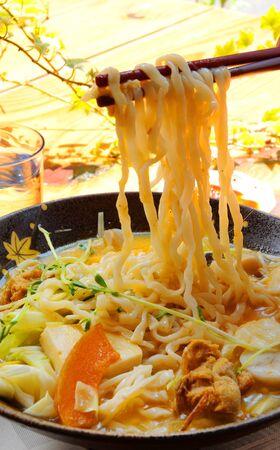 noodle soup: Vegan chinese pumpkin noodle soup Stock Photo