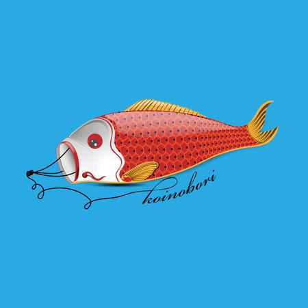 Illustration of carp streamer, Japanese traditional culture, annual event, Koinobori