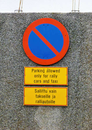 No parking sign in Jämsä: Parking only permitted for taxis and rally cars, photographed during winter