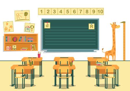 Primary School Class Room. View on Chalkboard