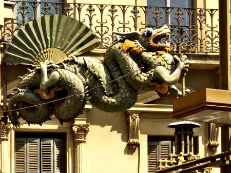 rambla: Cast bronze of a dragon hanging in La Rambla, Barcelona, Spain