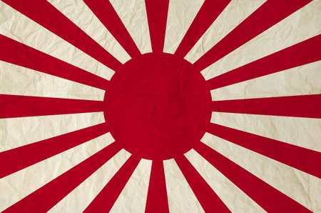 sol naciente: Bandera de Japón con el papel de época antigua - Bandera de Guerra del Ejército Imperial Japonés - bandera del sol naciente