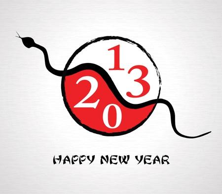 snake calligraphy: 2013 Yin Yang Snake greeting card
