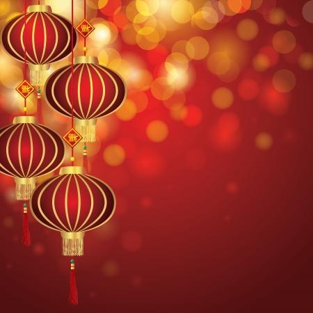 Chiński Nowy Rok Lampion
