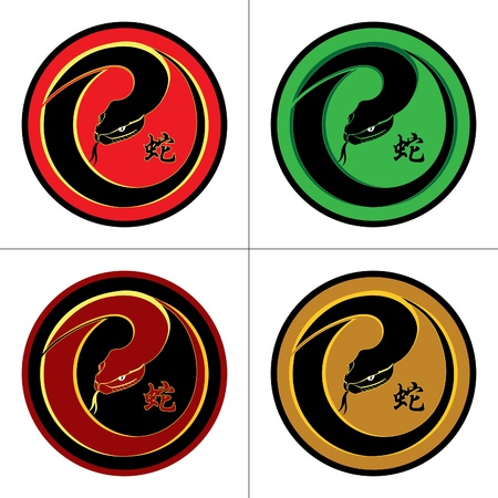 snake calligraphy: Snake Icon in four colors